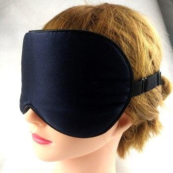 Nature Silk Eye Mask Embroidered Mulberry Silk Black Nursing Big Size Eye Patch Cover Good Sleeping