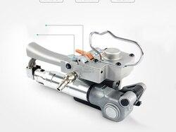 Die empfindlichkeit von pneumatische verpackung maschine hand schnalle kostenloser PET strap PP automatische umreifung maschine verpackung gürtel hot melt A19