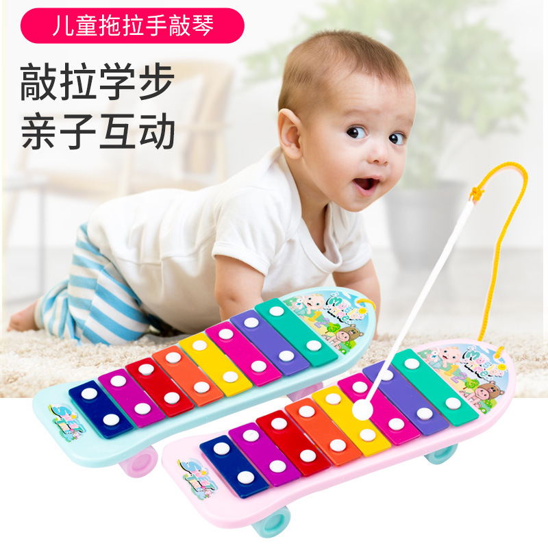 Toy Piano Music Box Children'S Educational Early Childhood Toy Baby Beat Music Toy
