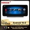 MSM8953 4G + 64G android 10.0 samochodowe multimedia radio odtwarzacz dla benz klasa C W205/GLC klasy X253/klasy V W446 2015-2018 NTG 5.0