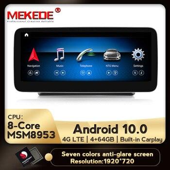MSM8953 4G+64G android 10.0 Car multimedia radio Player for benz C-Class W205/GLC-Class X253/V-Class W446 2015-2018 NTG 5.0