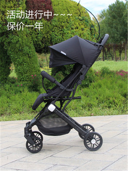 Baby stroller ultra light folding portable simple child high landscape can sit reclining baby child umbrella car on the plane baby stroller can sit reclining two way high landscape summer ultra light portable folding child baby simple umbrella