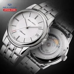 Gabbiano vigilanza degli uomini di affari cintura in acciaio meccanico automatico orologio da polso impermeabile in pelle con fibbia zaffiro orologio da uomo D816.405