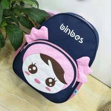 Children's Backpack School Bag CHILDREN'S School Bag Custom Young STUDENT'S Backpack Korean-style Cartoon Boys And Girls(China)