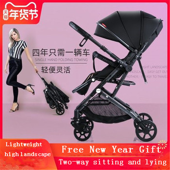 Two-way Baby Stroller High Landscape Lightweight Trolley Can Sit Reclining Folding Shock-absorbing Baby Child Trolley
