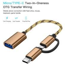 2 em 1 usb 3.0 otg adaptador cabo tipo-c micro usb para usb 3.0 conversor de interface para celular linha de cabo de carregamento