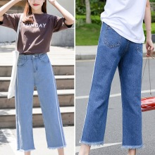 Full Length Harem Pants Fashion Trend Solid High Waist Wide Leg Pants Raw Hem Zipper Fly Straight Plus Size Women's Jeans scallop hem tie waist wide leg pants