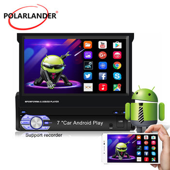 1 din for Android/IOS Device Manual Telescopic Screen Car Radio Mirror Link GPS Navigation MP5 Player Carplay Bluetooth Stereo image