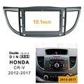 2Din автомобильный DVD рамка адаптер для аудио установки набор для отделки приборной панели Facia 10 1 дюймов для Honda CR-V 2012-2017 двойной Din радио плеер
