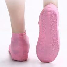 Водоустойчивые крышки ботинка силикона материал обувь унисекс защитные резиновые сапоги для крытый открытый дождливые дни