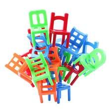 Novo 18 pçs mini cadeira blocos de equilíbrio brinquedo plástico conjunto blocos empilhamento cadeiras crianças educacional jogo da família balanceamento treinamento