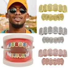 Декоративные коронки для верхних и нижних зубов в стиле хип