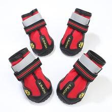 4 шт водонепроницаемые носки для собак зимние износостойкие