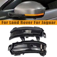 2 adet LED dinamik dönüş sinyali yan ayna flaşör gösterge sıralı ışık Land Rover Discovery spor için L550 2014 2020