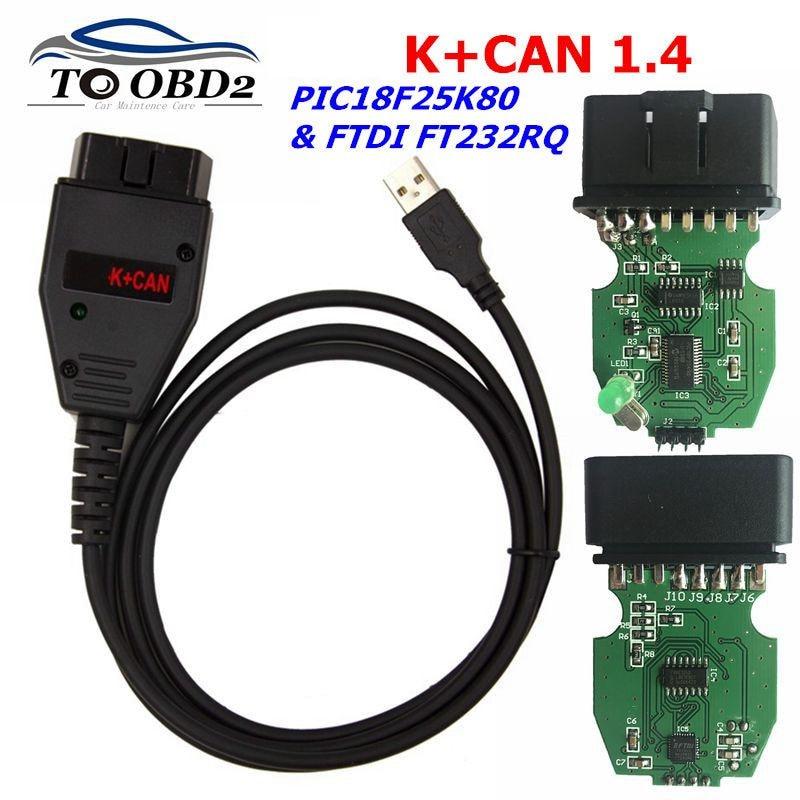 For VAG K+CAN Commander 1.4 Diagnostic Scanner Tool OBDII For VAG 1.4 COM Cable For Vag PIC18F25K80 FTDI FT232RQ Chip Free Ship