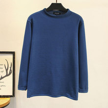 Oversize Sweater Knitting Full-Sleeve Solid-Color Fashion Women's Female Autumn