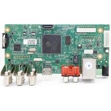 กล้องวงจรปิด H.265 เครือข่ายวิดีโอเครื่องบันทึก 16 CH 1080P NVR/4 ช่อง 5.0MP N XVI/AHD/ CVI/TVI/CVBS/IP 6 in 1 Hybrid DVR BOARD