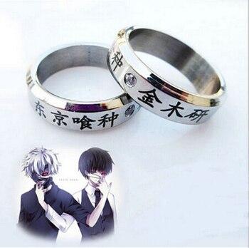 1pcs Cosplay Anime FOR Tokyo Ghoul Ken Kaneki Titanium Steel Ring Rings 1