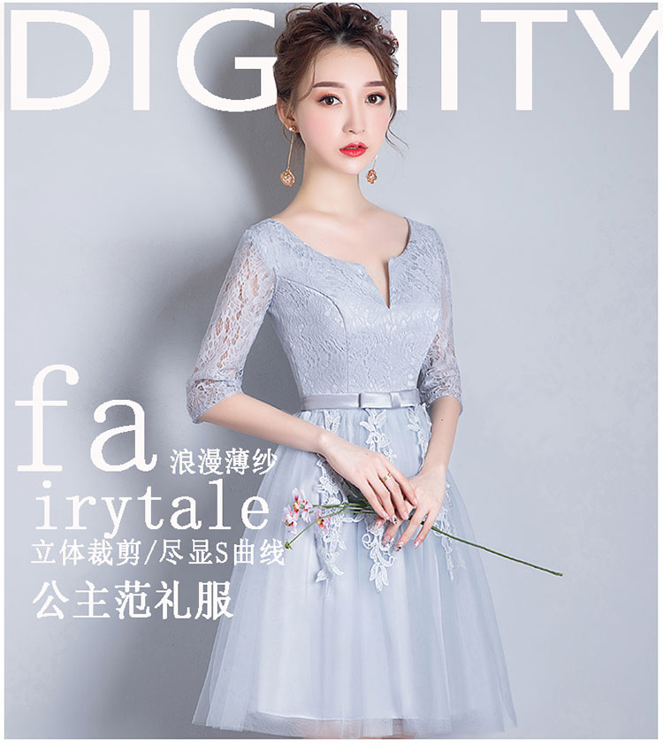 Gray Burgundy Bridesmaid Dresses Elegant Women For Wedding Party Embroidery Tulle Boat Neck New Years Eve Dress Sexy Prom