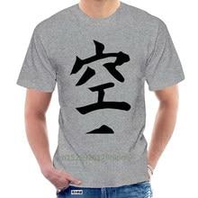 Summer New Karate Calligraphy To Help T Shirt Men Short Sleeve Printed O-neck Cotton Cartoon T-shirt Tops @074152
