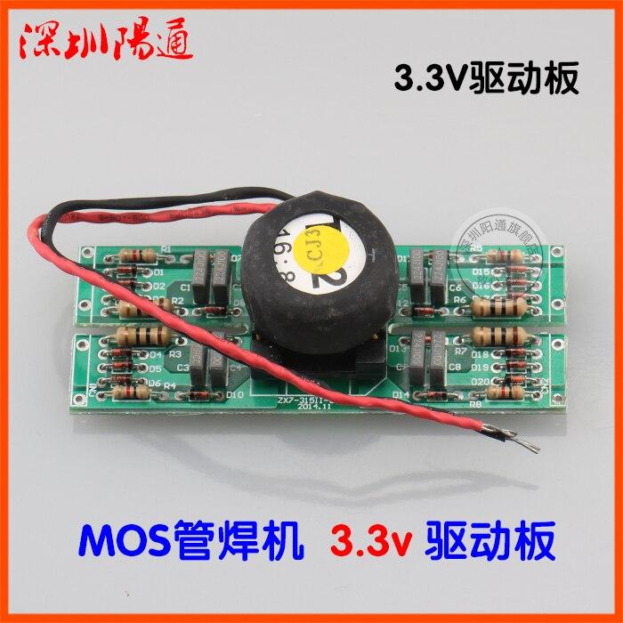 Inverter MOS Tube Welder 16:8 Driver Board Trigger Board Circuit Board