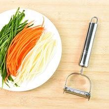 Accesorios cocina rallador pelador de frutas y verduras legumes ralador descascador vegetais descascador ralador de verdura casa gadgets
