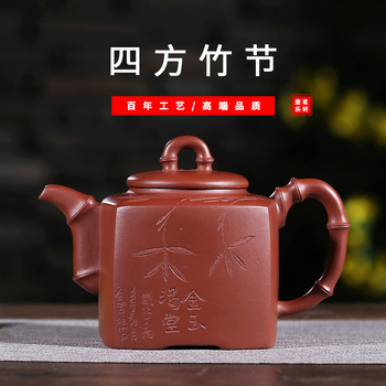 Purple Ink For Imprinting Of Seals Square Bamboo Joint Famous Gu Peng Cheng Kung Fu Tea Have Infusion Of Tea Kettle Wholesale