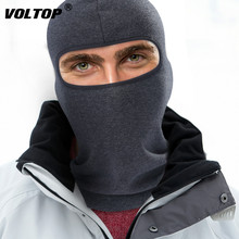цены Balaclava Face Mask Motorcycle Mask Tactical Airsoft Masks Sun Protection Warmer Windproof Breathable Ski Snowboard Bicycle