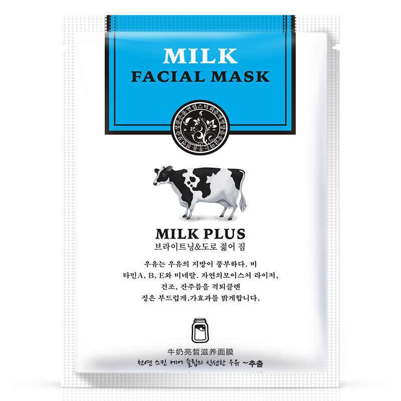 บัลแกเรีย acura นม sleep m ถามสำหรับ whitening and moisturizing anti aging anti wrinkle whitening brightening hydrating Hanchan