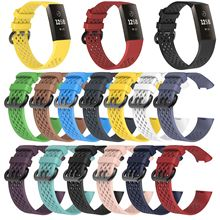 Watchband For Fitbit Charge 3 Strap Wristband Replacement Fexible Silicone Breatable Watch Strap For Fitbit Charge 3 Band retro leather strap bracelet for fitbit charge 3 band replacement watch band for fitbit charge 3 smart watchband accessories
