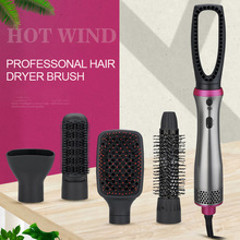 IRUI 5 in 1 Styling Tool Hair Dryer Brush Curler Comb Salon Professional Electric Blower Multifunctional