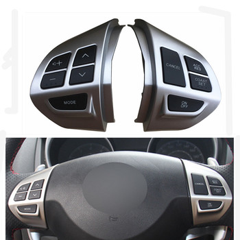 Left / Right Steering Wheel Volume Sound Button Car Interior Moulding Fit For Mitsubishi Laner(CX,CY) 2007-2014 image