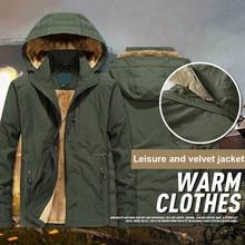 Men Hooded Collar Jacket Coat Warm Parka Outwear Plush Coat Outdoor Hot  UV Resistant Windproof Jacket Breathable Clothing недорого
