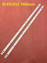 Tira de retroiluminação led, 2 peças, para tcl 32l2600 32l2800 l32p1a 32hb5426»