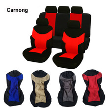 Carnong universal car seat cover protector vehicle automobile fashion soft comfortable four season auto seat cover protector