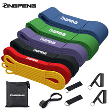 208cm Thick Stretch Resistance Band Sports Expander Elastic Pull Up Powerlifting Bands for Resistance Training and Workout