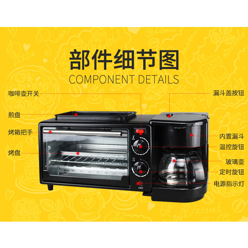 Breakfast Machine Electric Toaster Multi-function Toaster Three-in-one Breakfast Machine Home Automatic Toaster Oven 4