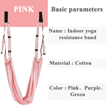 ROEGADYN Indoor Yoga Resistance Bands Yoga Strap Fitness Equipment Slim Body Fitness Resistance Bands For