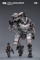 JOYTOY 1/25 action figure robot Military Steel Bone Armor Gray Mecha Collection model toys Christmas present gift Free shipping