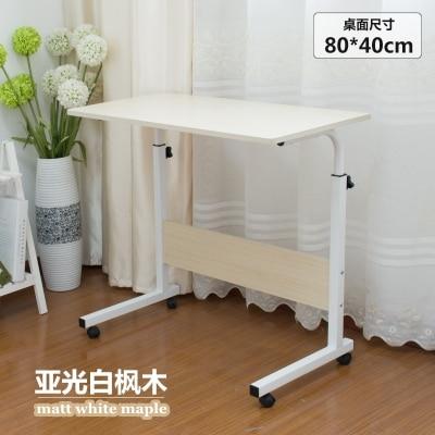 Домашний простой стол для ноутбука портативный легкий подъем подвижный настольный компьютерный стол ленивый прикроватный столик серповидный обеденный стол с грузовиками - Цвет: matt white maple