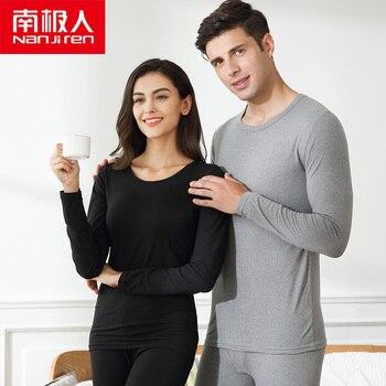 NANJIREN Pajamas Set For Men Milk Shred Solid Color Underwear Brand Clothing Mens Comfortable Undershirt Mens Pajamas Set