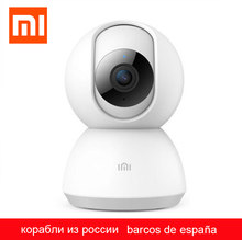 Diperbarui Versi 2019 Xiaomi Imi Kamera Webcam 1080P Wifi Pan-Tilt Malam Visi 360 Sudut Kamera Video lihat Monitor Bayi(China)