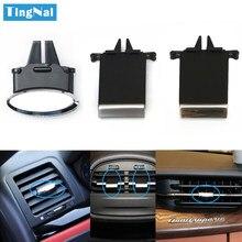Frente do carro traseiro ar condicionado ac ventilação grille clipe slider para maserati quattroporte granturismo grancabrio ghibli