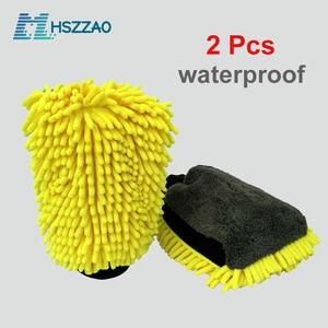 Image 1 - Gants de lavage de voiture en microfibre Ultra luxueux, 2 pièces, outil de nettoyage de voiture, brosse de nettoyage multifonction, détails