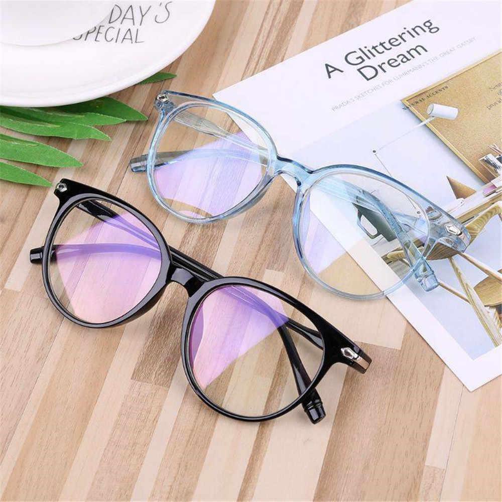 Unisex Optische Glazen Anti-Blauw Licht Bril Ultra Licht Hars Computer Bril Mode Flexibele Draagbare Leesbril