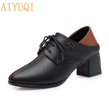 AIYUQI Women Shoes 2019 Autumn New Dress Genuine Leather Formal Wear Casual  Lace Up Big Size 41 42 43