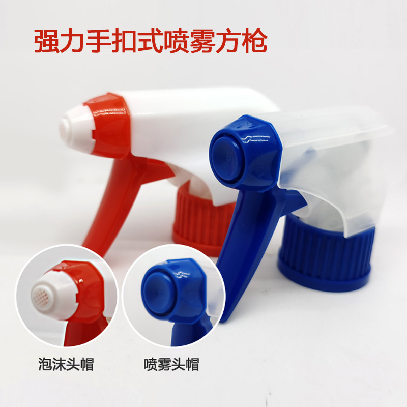 28 Teeth 410 Household Plastic Party Gun 0.9cc Foam Applicator Trigger Sprayer Customization