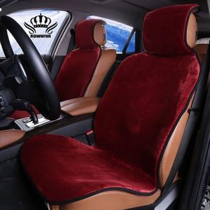 Image 3 - Funda de piel sintética para asiento de coche, cojín Universal de piel Artificial para interior de automóvil, para toyota, BMW, Kia, Mazda y Ford