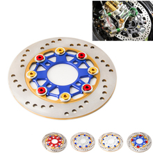 202mm 222mm Motorcycle Modified Accessories Electric Metal Disc Brake Disc Brake Pad Aluminum Alloy Motocross Brake Disc xuankun beach car modified parts of a drag two before the disc brake front brake two disc brake pump