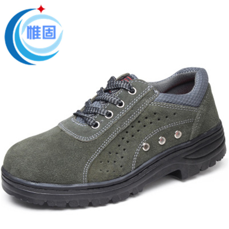 Manufacturers Direct Selling Safety Shoes Men's Steel Head Breathable Deodorizing Safety Shoes Smashing Anti Puncture Anti-slip